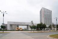 江苏省武进职业教育中心校