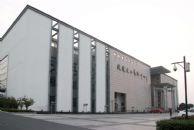 武进文化艺术中心