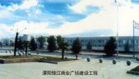 溧阳锦江商业广场建设工程