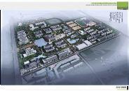 江苏省城建校 鸟瞰图
